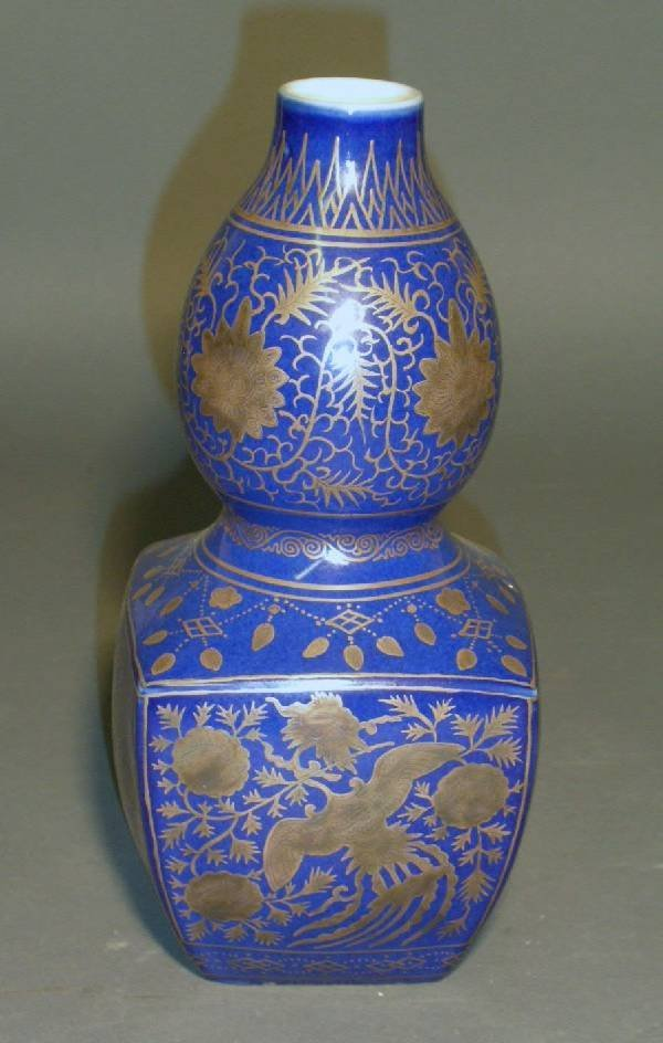 """23: Chinese water bottle, blue porcelain. 10.5""""h."""""""