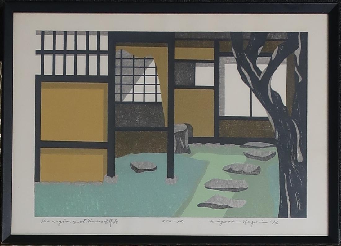 Kiyoshi Nagai Print & Four Asian Woodblock Prints - 2