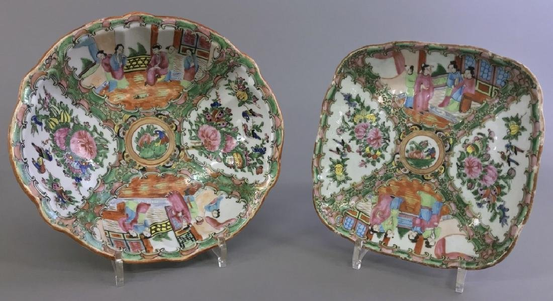 Rose Medallion Bowl and Dish