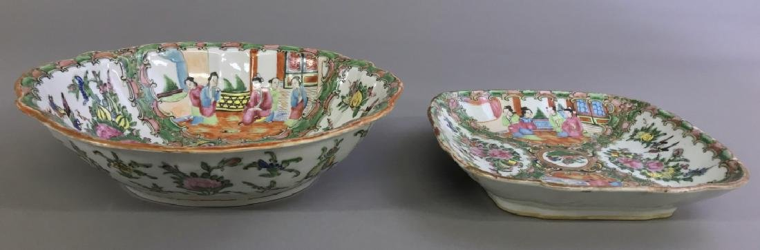 Rose Medallion Bowl and Dish - 2