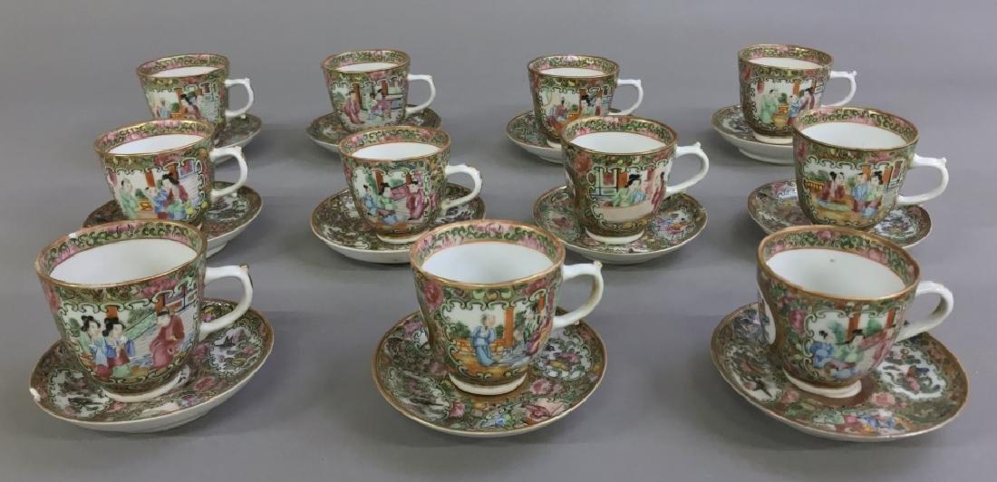 Rose Medallion  Demitasse Cups & Saucers