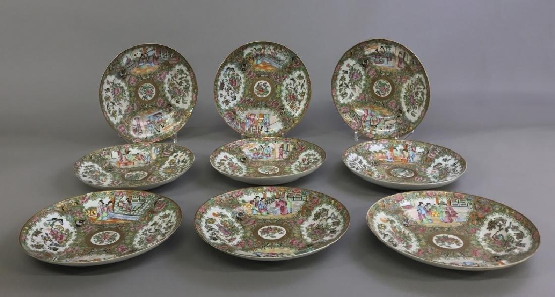 Nine Rose Medallion Deep Plates