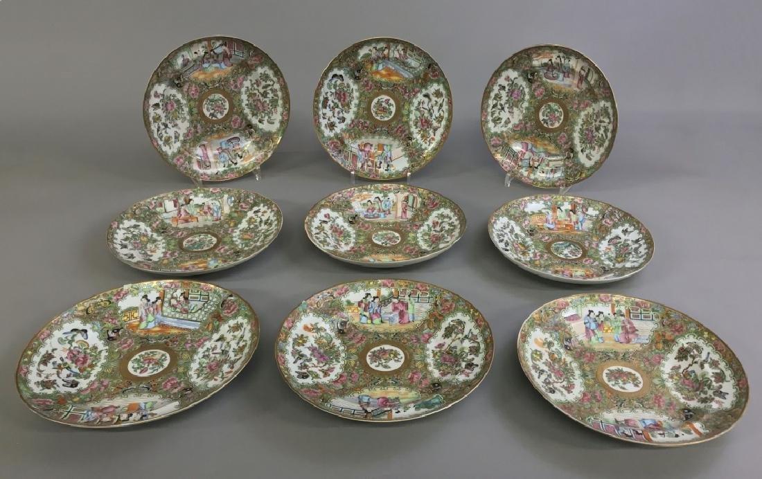 Nine Rose Medallion Deep Plates - 2