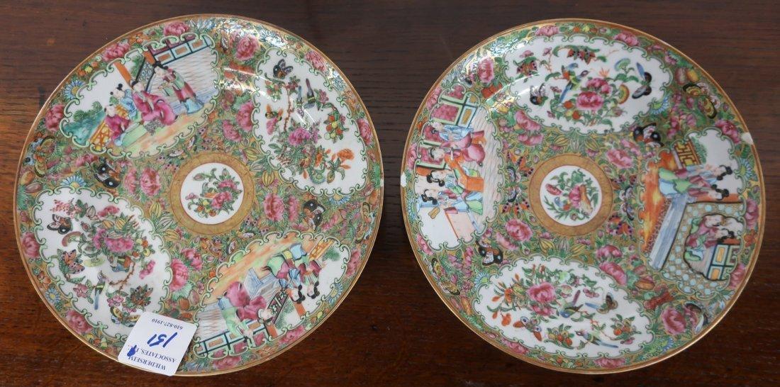 Nine Rose Medallion Deep Plates - 4
