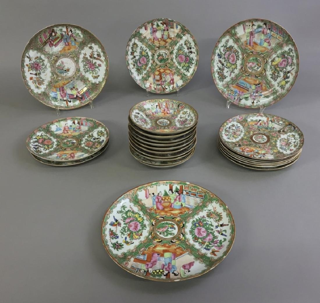 Rose Medallion Grouping of Plates