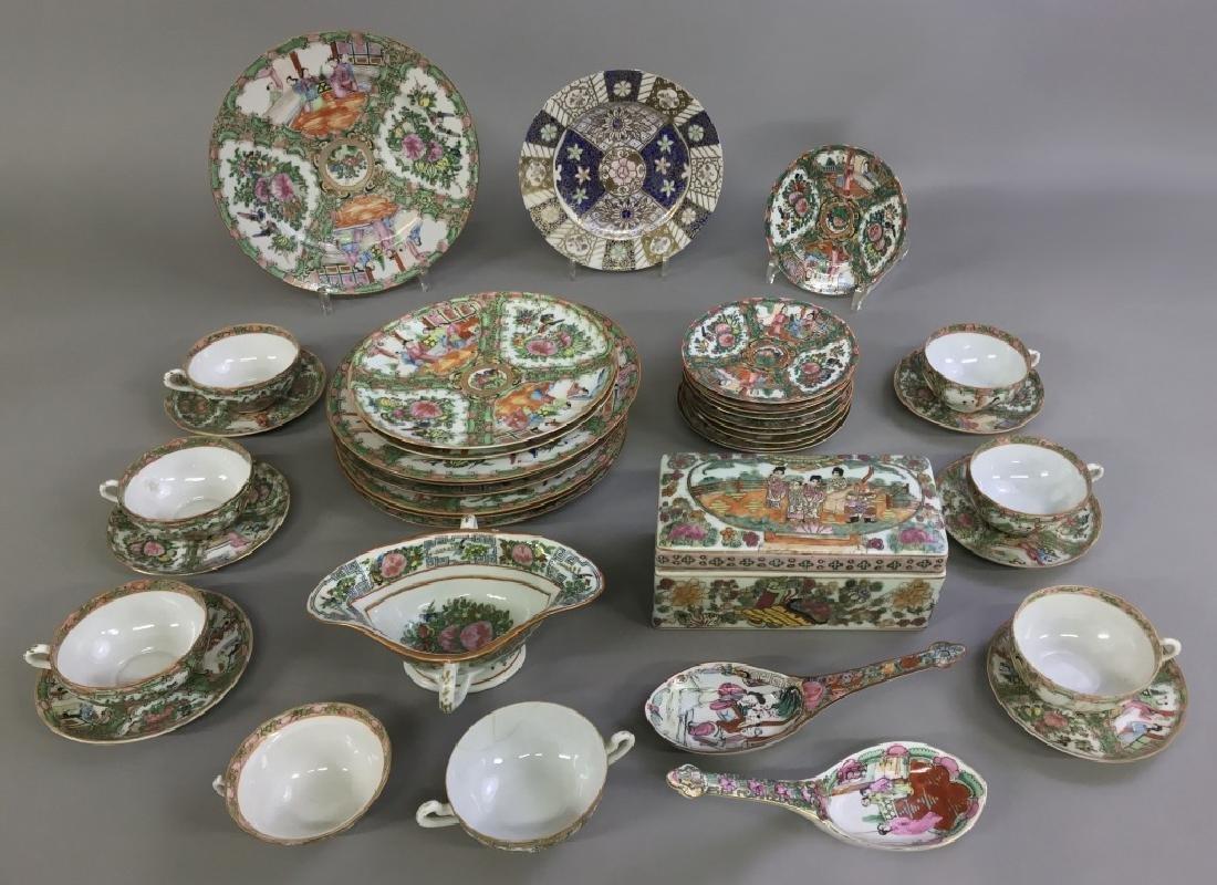 Rose Medallion Tableware Grouping