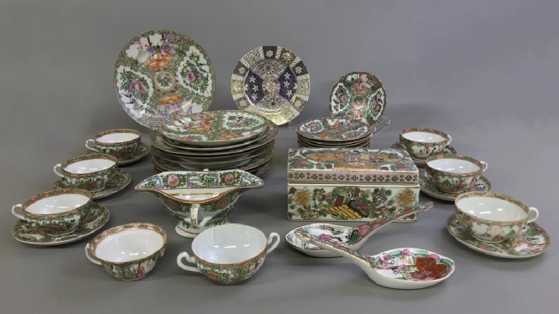 Rose Medallion Tableware Grouping - 2
