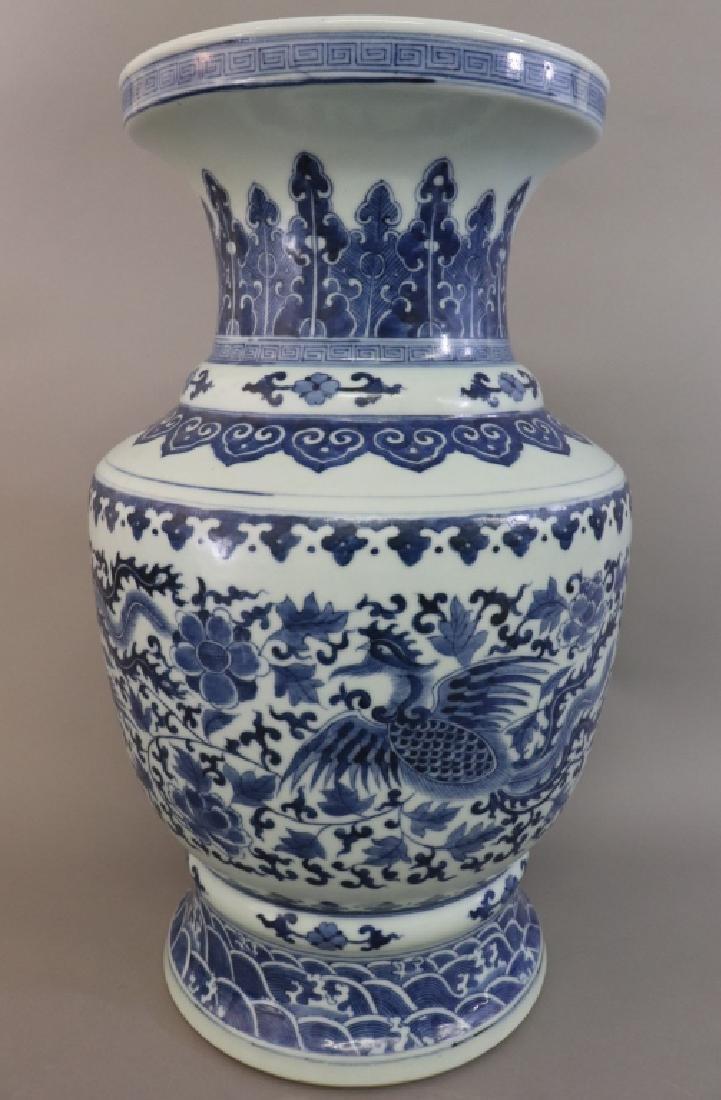 Large Blue & White Kangxi Phoenix Vase