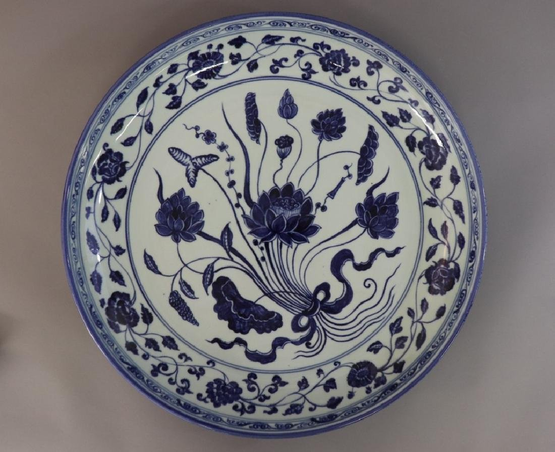 Large Blue & White Ming Dynasty Lotus Charger