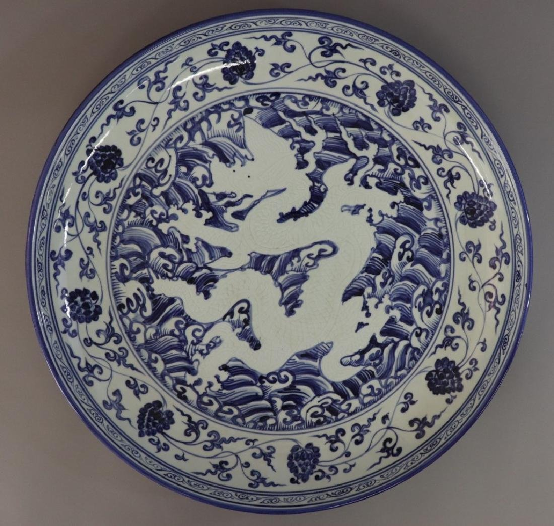 Large Blue & White Ming Reverse Dragon Charger