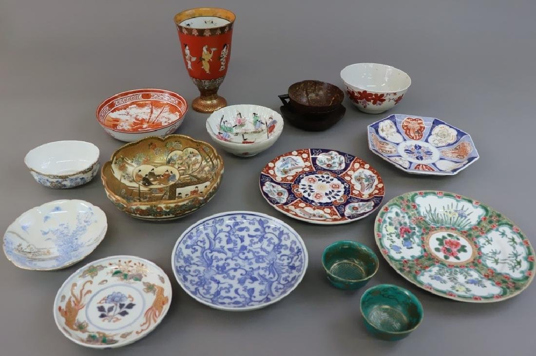 Asian Porcelain Tableware 19th Century