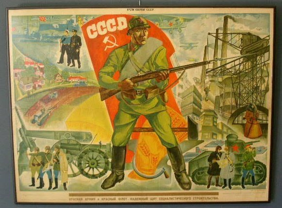 118: Soviet Russian poster, 1925, Krepi Obrony CCCP, co