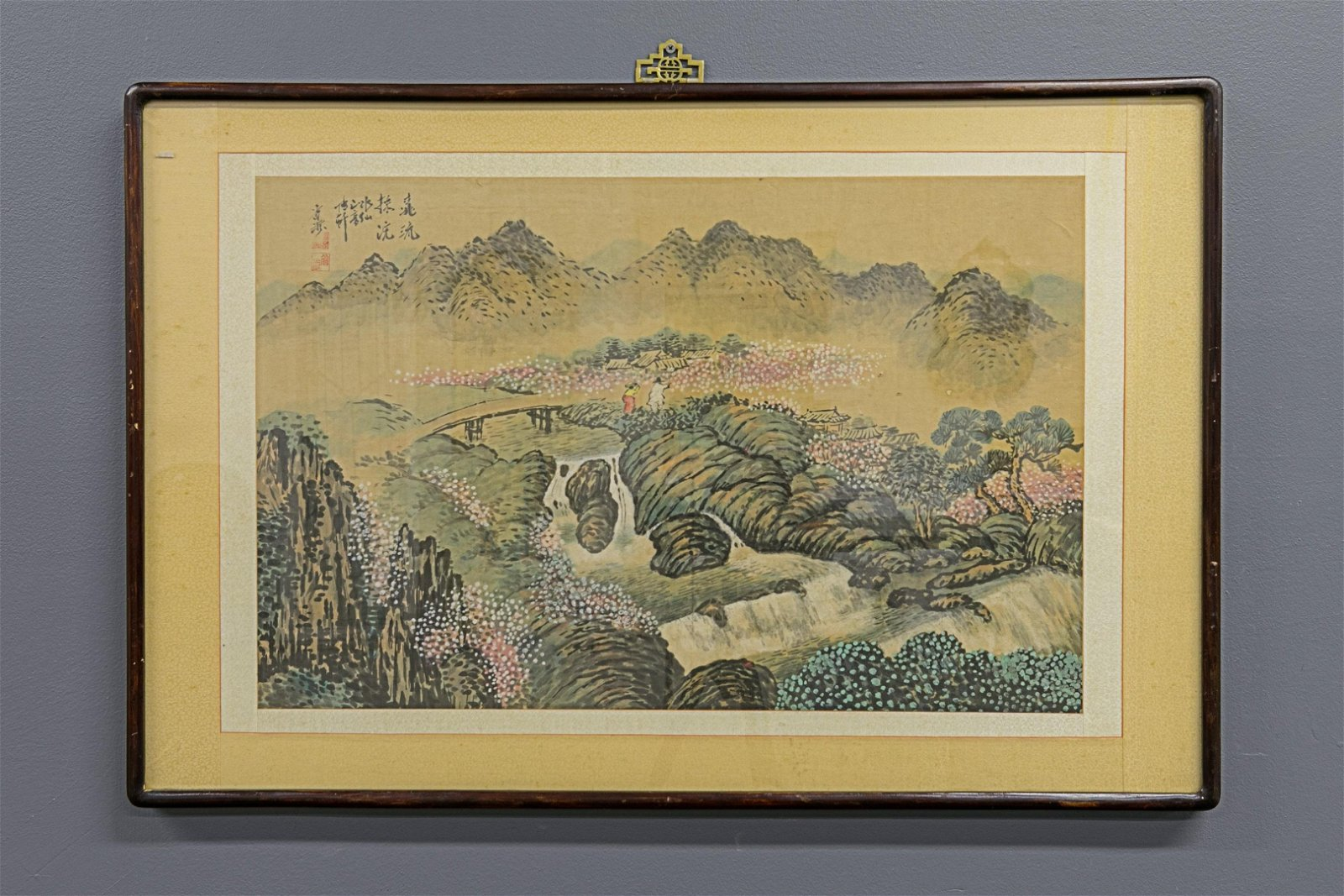 Large Chinese Watercolor Landscape