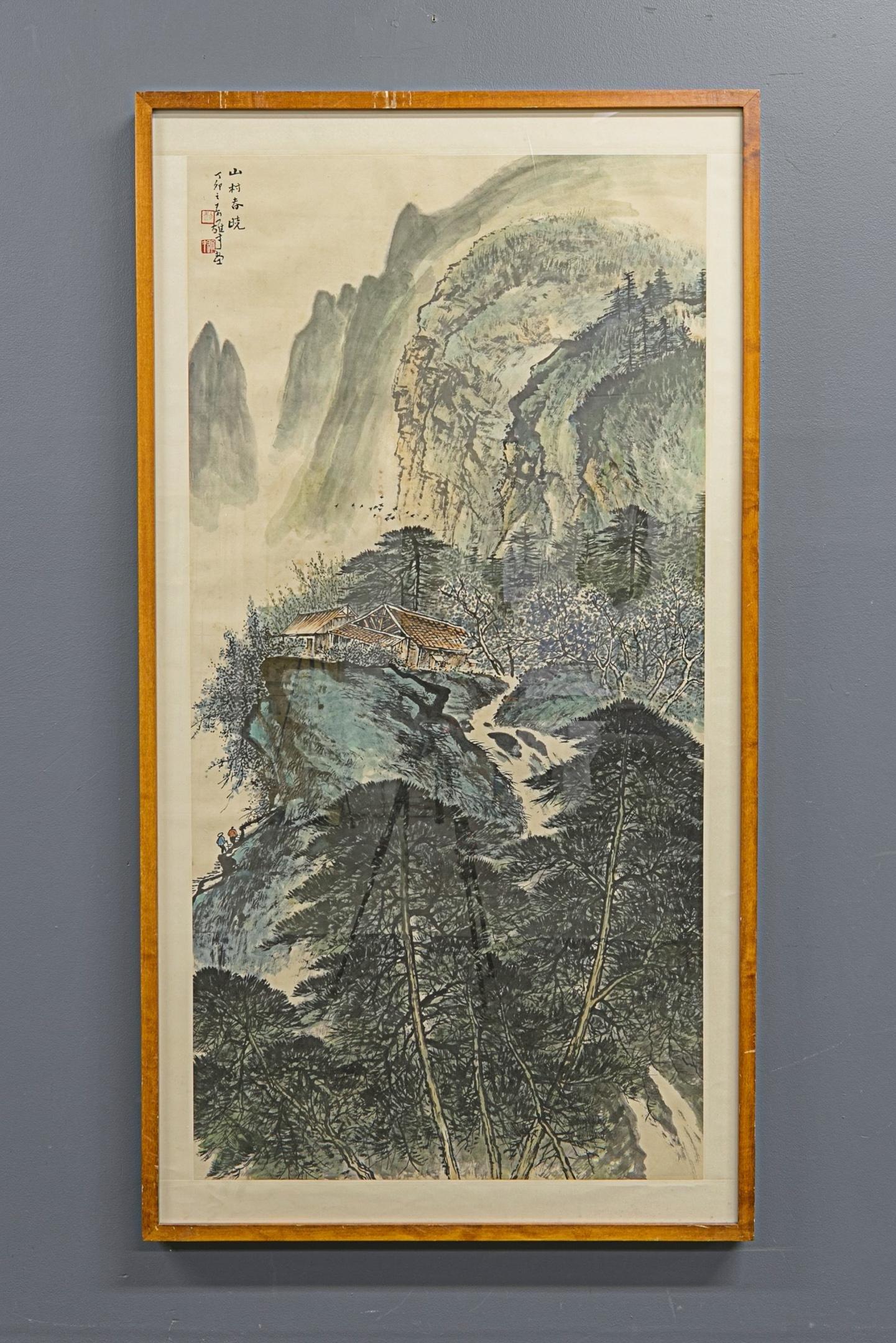 Chinese Watercolor Mountain Scene