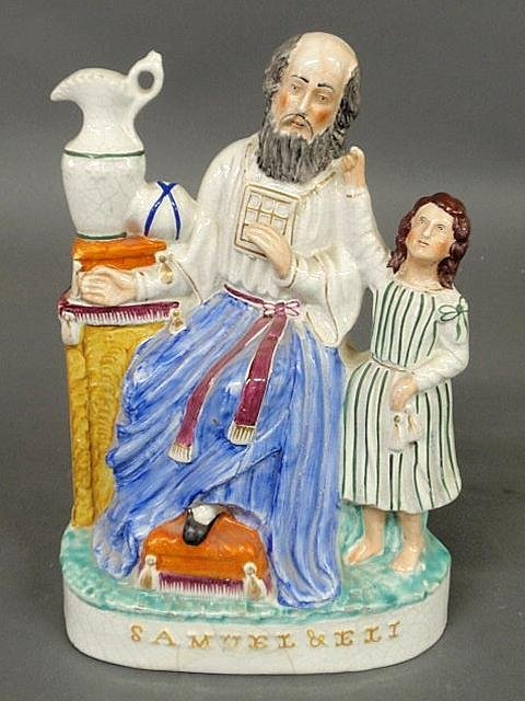 "270: Colorful 19th c. Staffordshire figural group ""Samu"