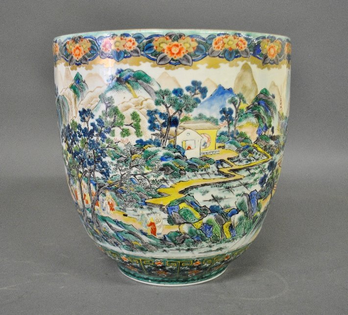 Fine Chinese porcelain Katani deep bowl, probably 18th