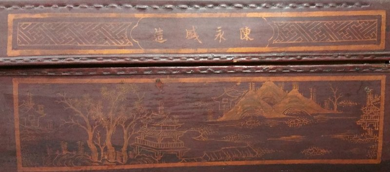 "Chinese leather scroll box, circa 1900. 6 ½"" h x 25 - 4"