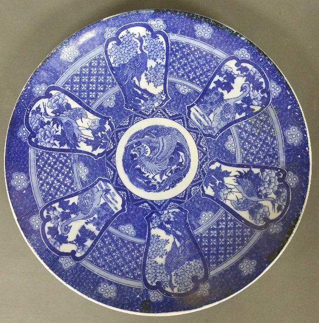 Chinese blue and white charger, probably 19th century.