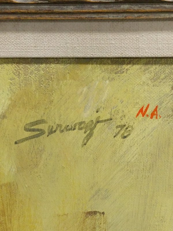 Serwazi, Albert [American, 1905-1992] oil on canvas - 3