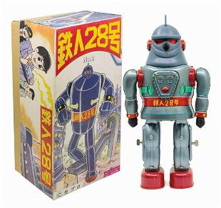 Gigantor aka Tetsujin 28-go Mechanized Toy Robot.