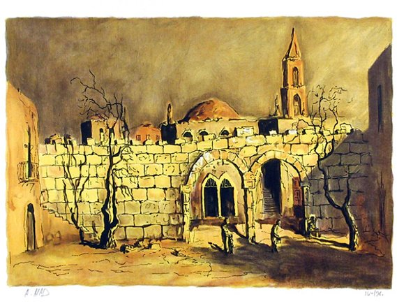 2021: A. Arad Signed Lithograph, People in City Landsca