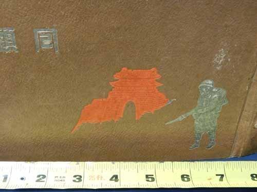 Japan WWII album 86 items