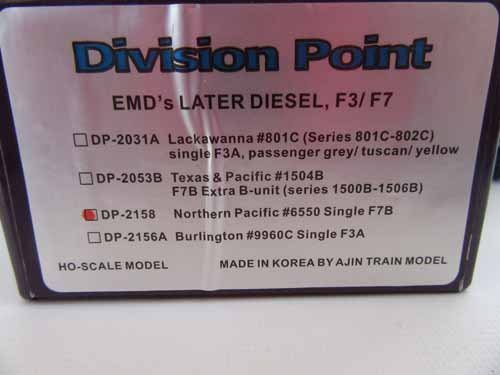 Division Point Brass Train - 6