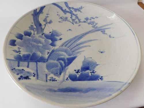 Arita Ware Heavy Porcelain Blue Underglaze Charger