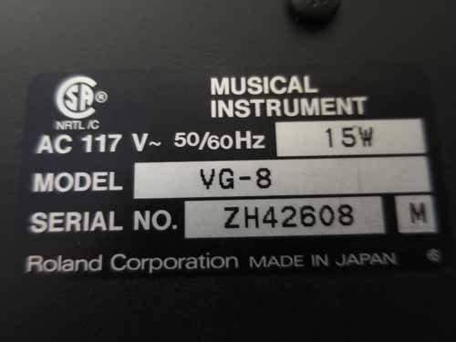 Roland V-Guitar System VG-8 foot board - 4
