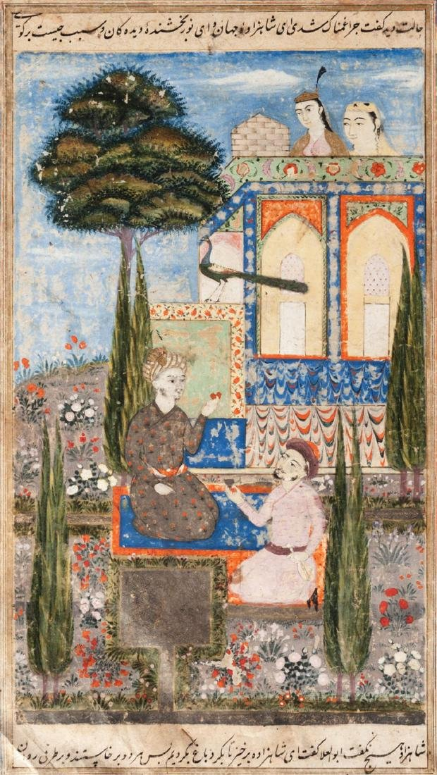 A Timurid scene of a ruler and attendant in a garden,