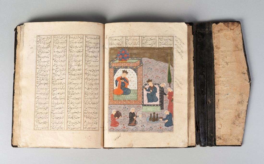 A possibly complete Safavid manuscript with two added