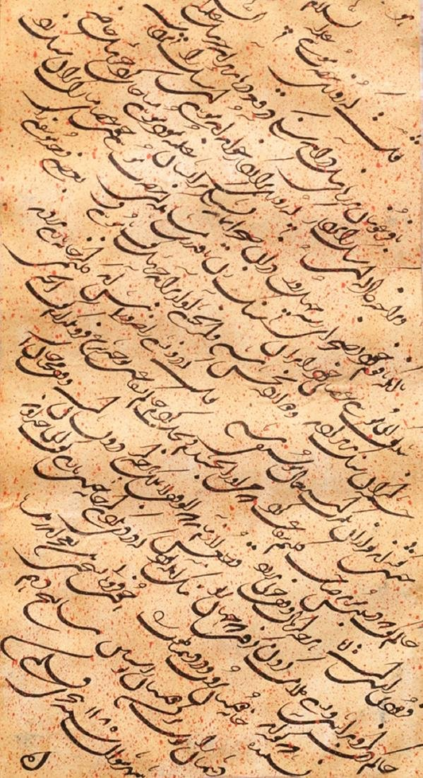 A group of calligraphies, Iran and India, Arabic and
