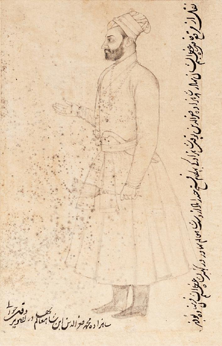 A portrait of Ibdal Beg Kotwal, 19th century,  holding - 2