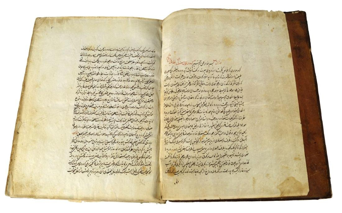 'Abd as-Razzaq al-Lahidji, Kitab gouhal-e morad, dated