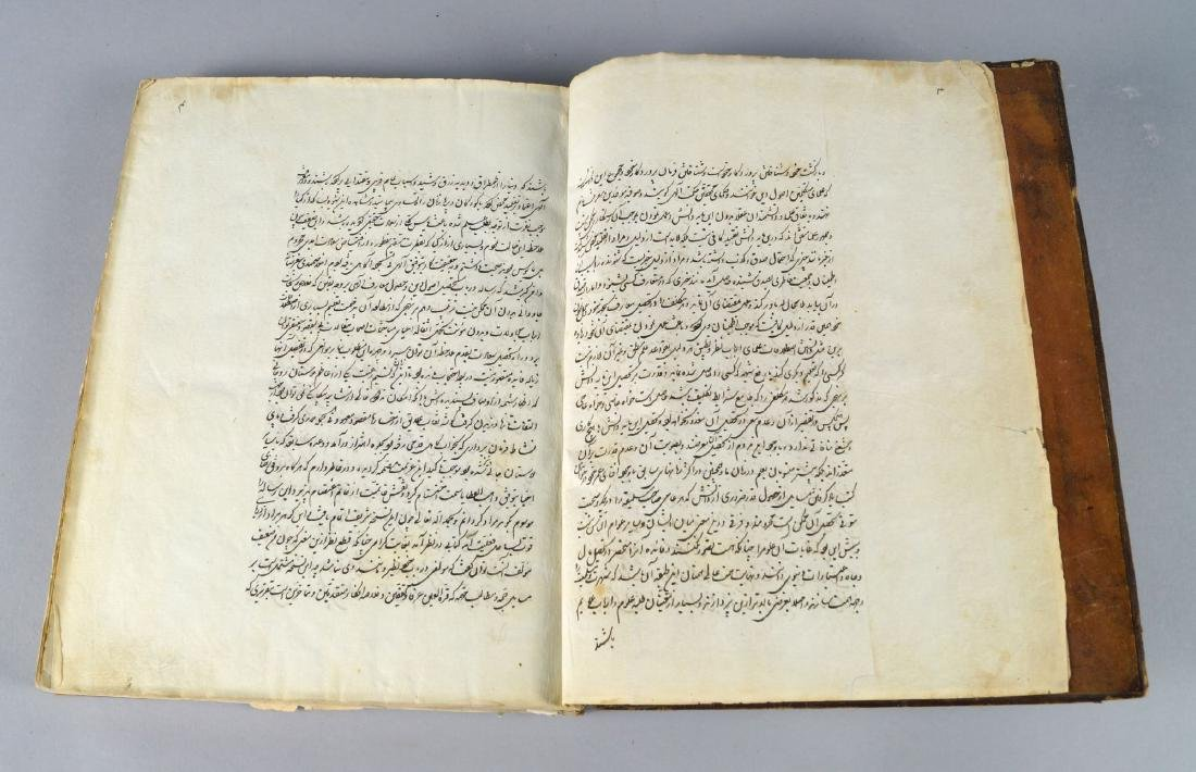 'Abd as-Razzaq al-Lahidji, Kitab gouhal-e morad, dated - 2