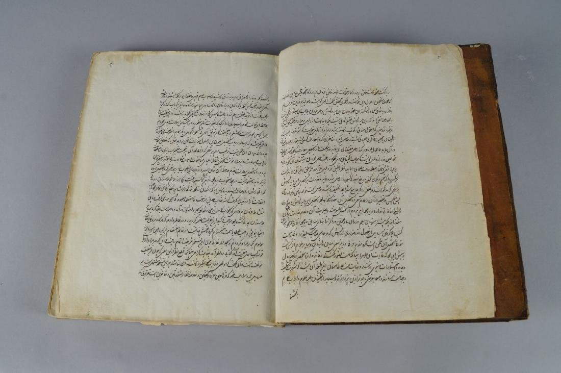 'Abd as-Razzaq al-Lahidji, Kitab gouhal-e morad, dated - 4