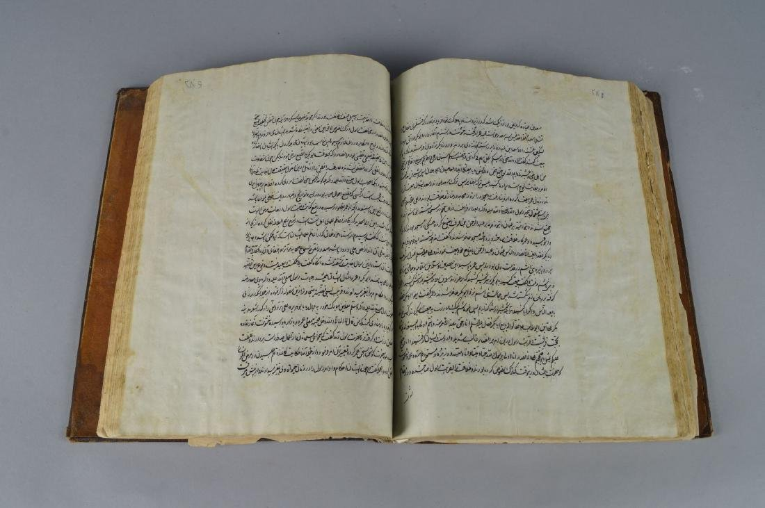 'Abd as-Razzaq al-Lahidji, Kitab gouhal-e morad, dated - 5