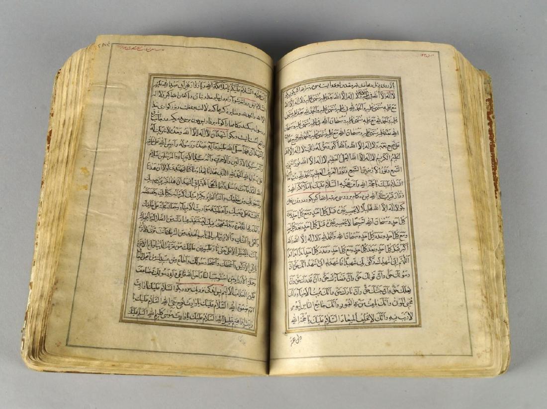 Muhammad Baqir ibn Muhammad Taqi Majlisi (1616-1698AD): - 2