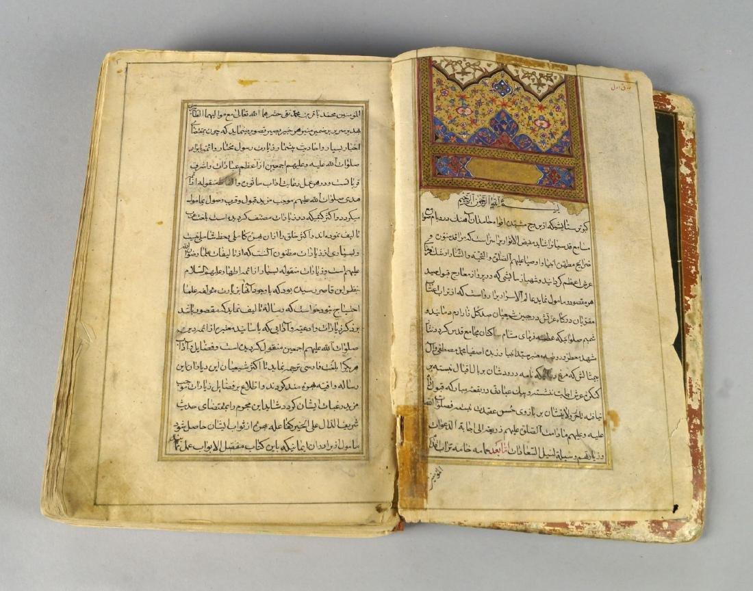 Muhammad Baqir ibn Muhammad Taqi Majlisi (1616-1698AD): - 4