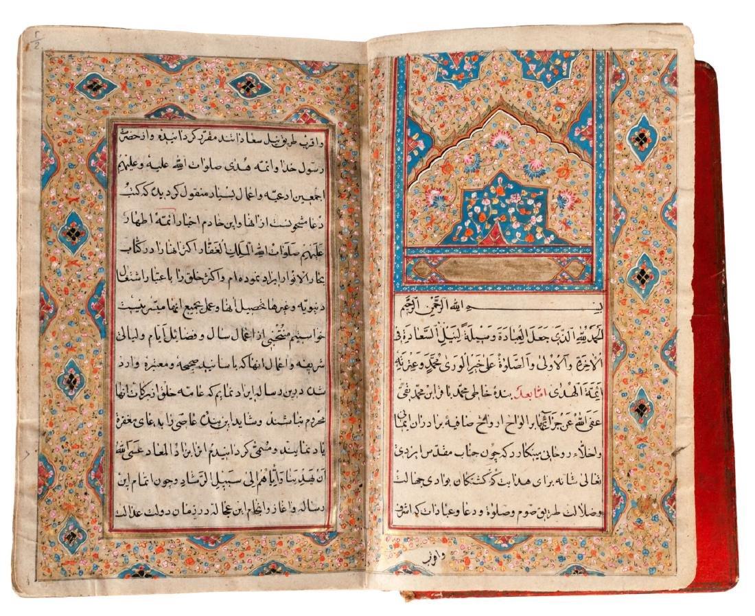 Muhammad Baqir Ibn Muhammad Taqi Majlisi (1616-1698AD):