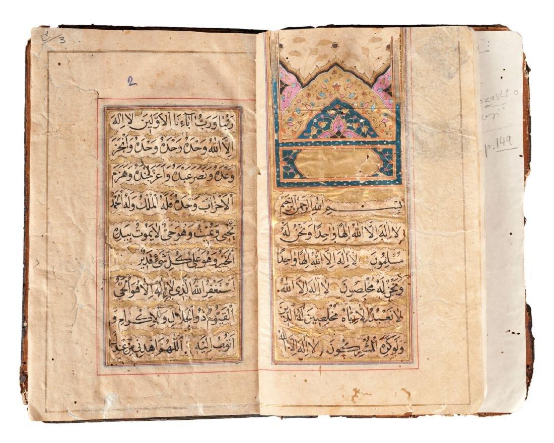 Nasir Al-Din Tusi (1201-1274AD): Marazadeh Imam (?),