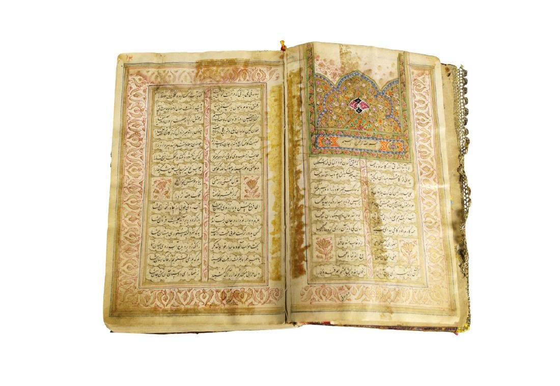 Manuscript of Khwaja Shams al-Din Hafiz Shirazi (d.