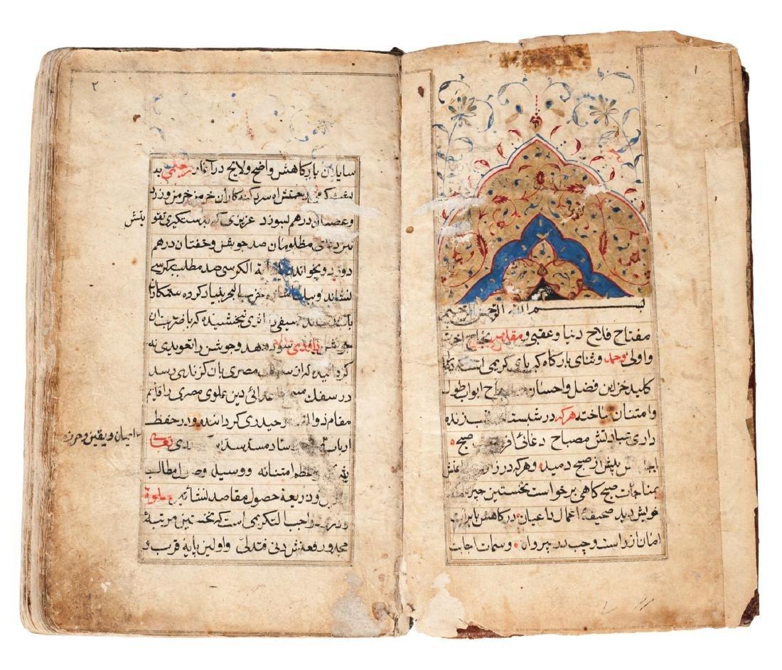 Sheikh Baha'al Din Muhammad al Ameli: Kitab Maftah