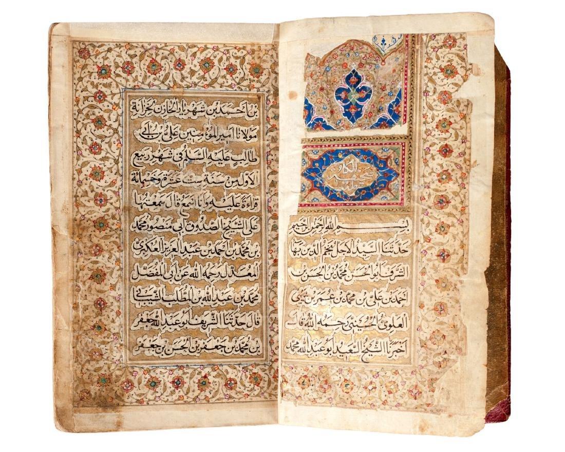 Ghulum Husayn al-Nishapuri: Sahifa Al-Kamila (Prayer
