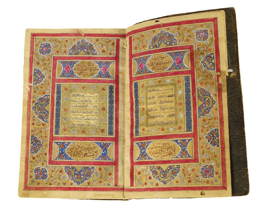 Qur'an signed Ibn al-Hassani, Iran, dated
