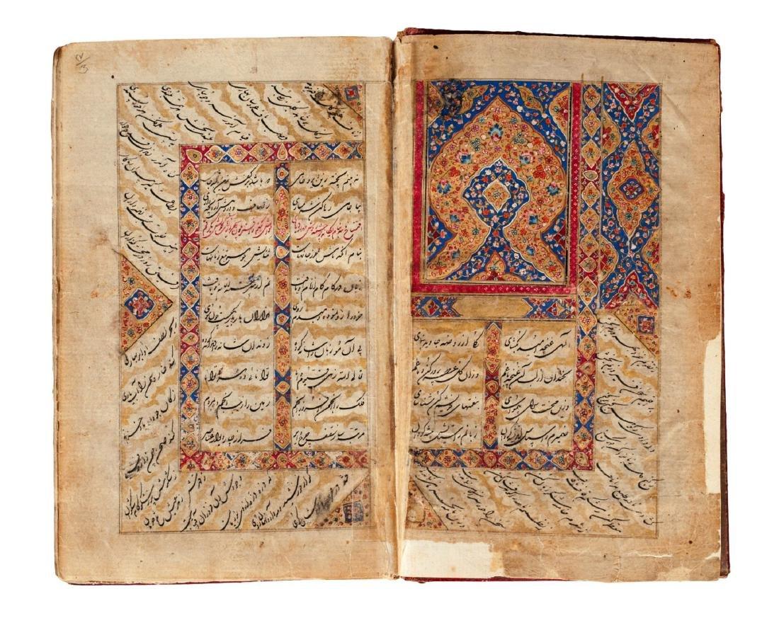 Nur al-Din 'Abd Al-Rahman Jami (d. 898AH/1492AD): Yusuf