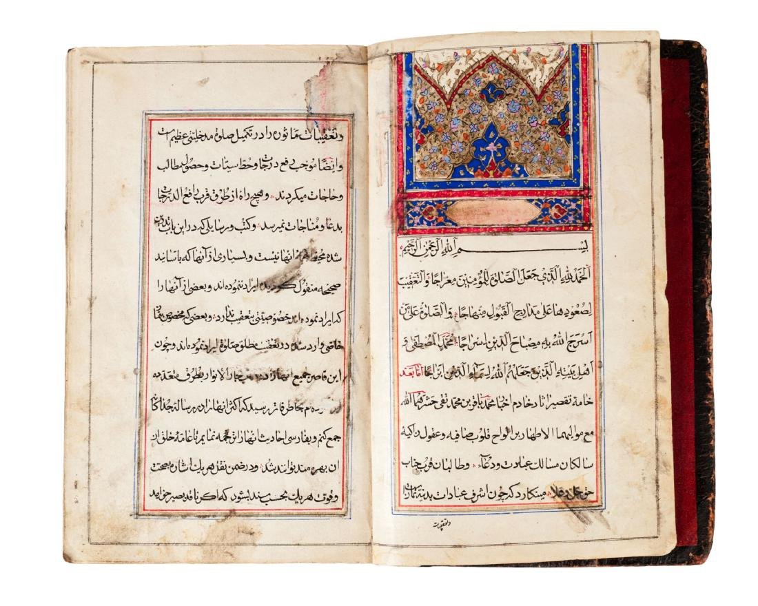 Jinan, manuscript in prose, signed Hafiz Muhammad