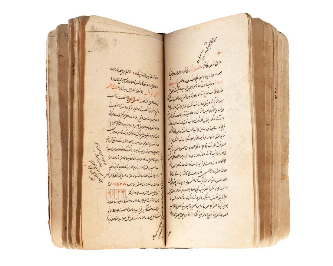 Mawlana Tatal Al-Din Muhammad Al-Nishapuri: Neshat