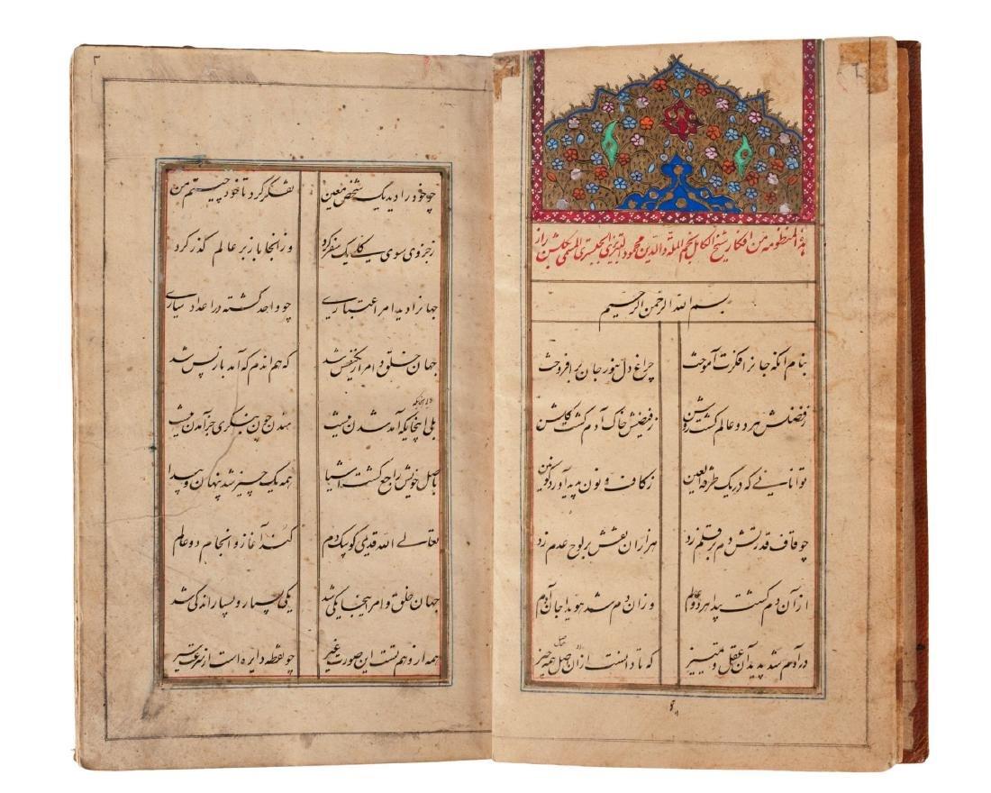 Najm Al-Din Mahmud Al-Tabrizi: Golshan-I Razsigned
