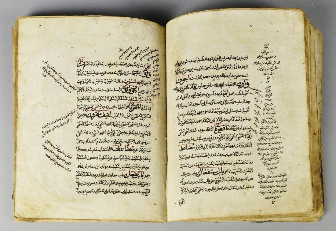 A manuscript, Iran, dated 1281AH/1865AD, with 14ll. of